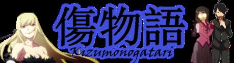 Kizumonogatari Banner